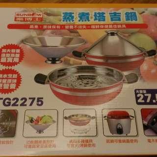 秦博士蒸煮塔吉鍋