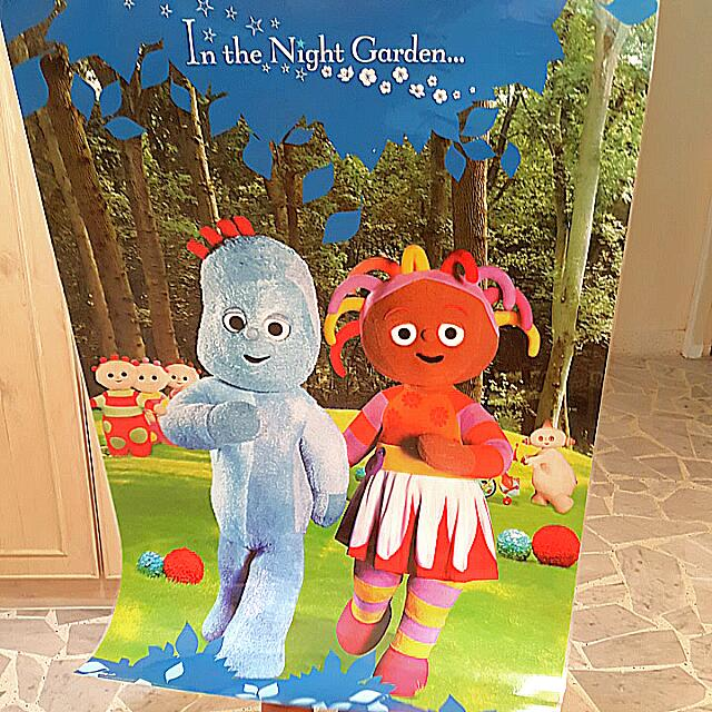 In The Night Garden Posters