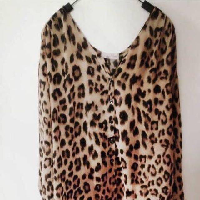 Leopard Long Back Blouse