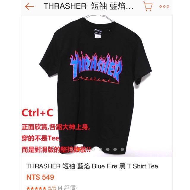 Thrasher上衣(全新)
