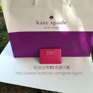 Katespade 桃紅真皮證件夾名片夾