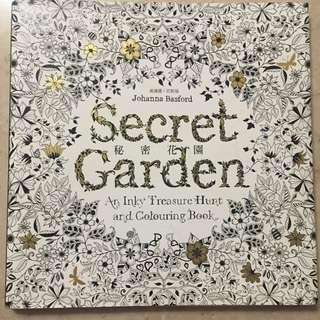 秘密花園繪本