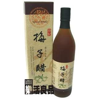 ※樂活良品※ 祥記天然陳年梅子醋(600cc)/滿額免運費,加碼再特惠請看賣場介紹
