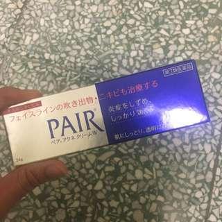 日本pair痘痘藥