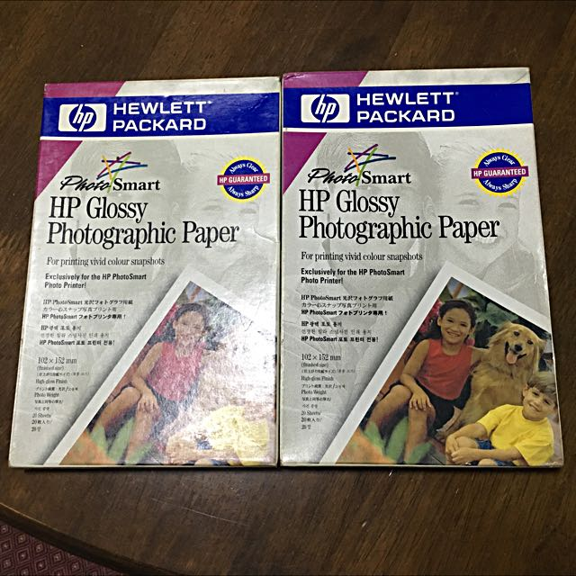 HP Glossy Photo Paper X 2 Boxes