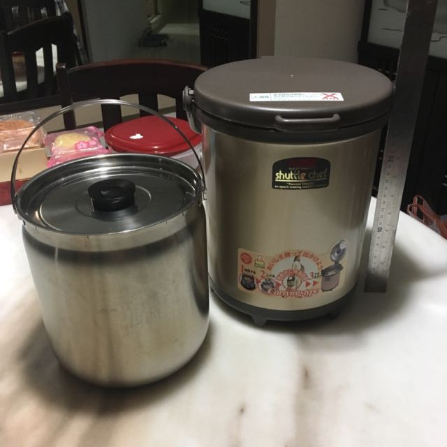 Thermos RPC-6000W Shuttle Chef