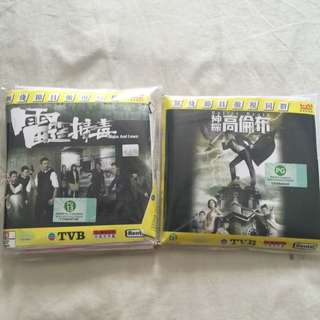 DVDs - Highs And Lows & Bullet Brain