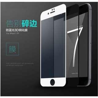 🚚 iPhone7 7Plus 4.7 5.5 3D纖維軟邊鋼化玻璃膜 抗藍光滿版覆蓋 防爆保護貼3D