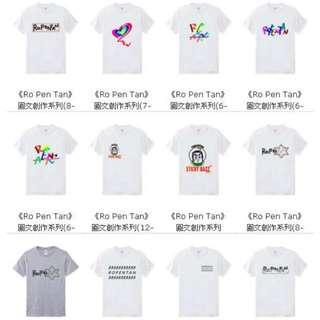《ROPENTAN》圖文創作系列T恤盡情挑~✨白T/420元 色T/500元✨單筆買三件免運費✨