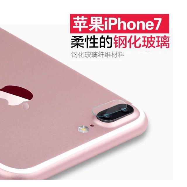 蘋果iPhone7 / 7 plus 高清鋼化 鏡頭膜+HOME鍵指紋貼 鏡頭貼 攝像頭 軟膜