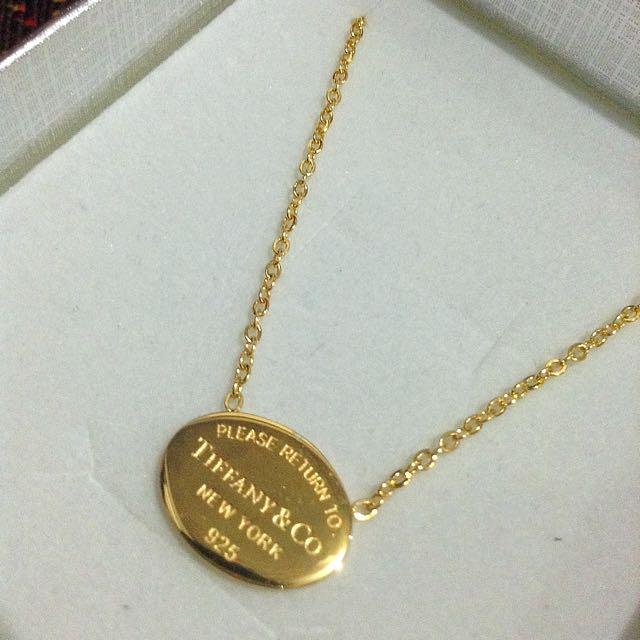 Tiffany Oblong Necklace