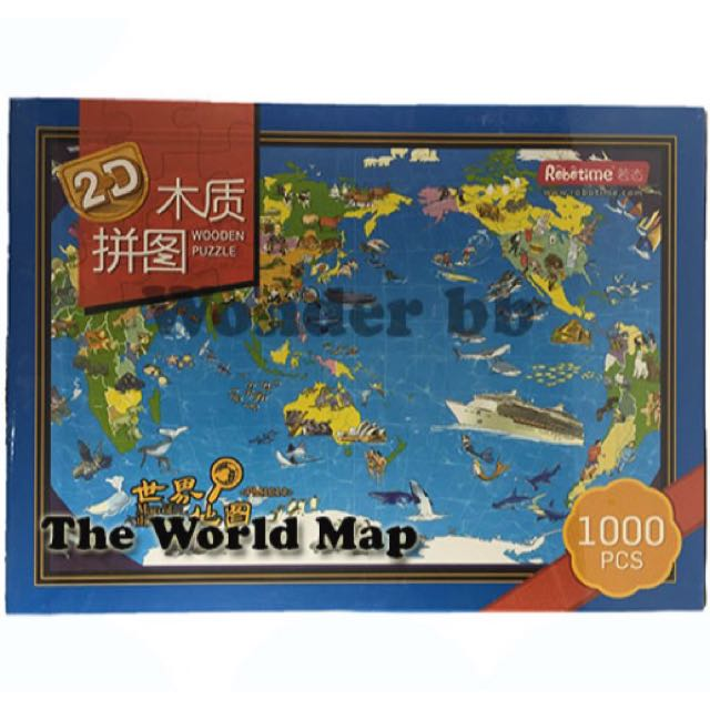 Wooden 2d jigsaw puzzle game 1000pcsthe world map toys games photo photo gumiabroncs Images