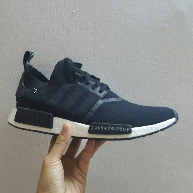 online retailer 6dcb6 89945 WTS/ WTT Adidas NMD R1 PK Japan Black