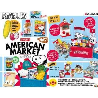 🎌日貨🎌RE-MENT 史努比 Snoopy 美式超市 盒玩