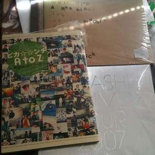 arashi tour books and photo book! rare! mint condition! jpop