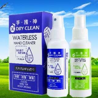 天然草本防蚊噴霧免水抗菌乾洗手   DRY CLEAN 防蚊液+乾洗手 戶外防護組