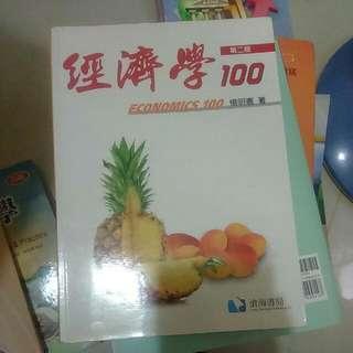 經濟學 楊明憲