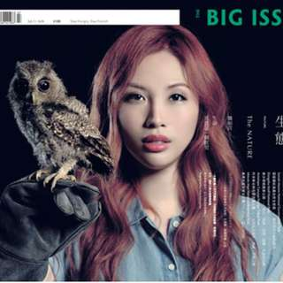 The Big Issue 52th