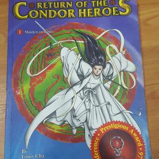 Return Of The Condor Heroes Book 1