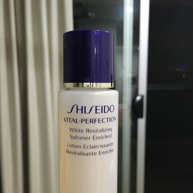 75mL Shiseido White Revitalizing Softener Enriched