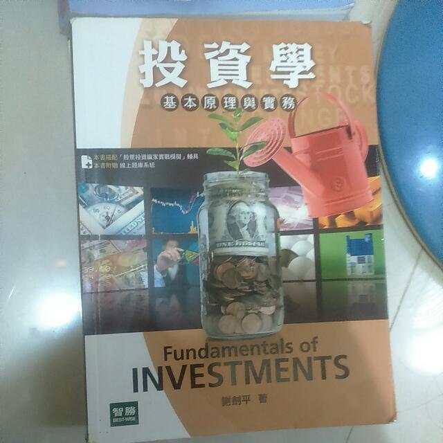 投資學 謝劍平