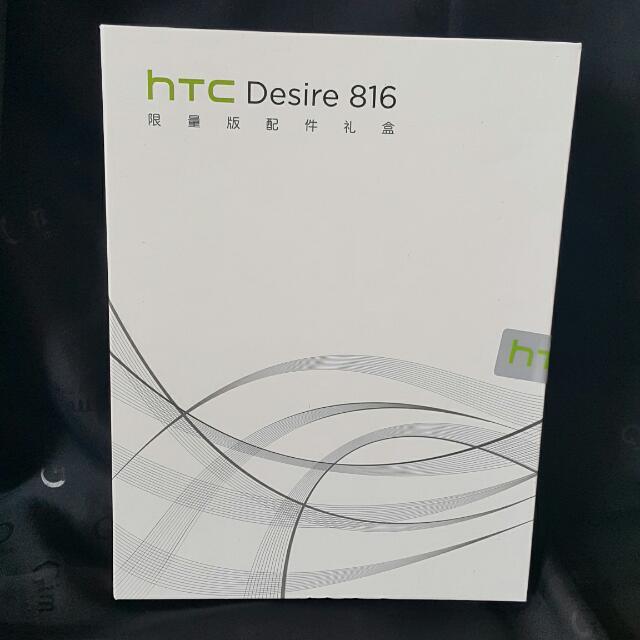 搬家 出清 全新 HTC 816 限量 套組