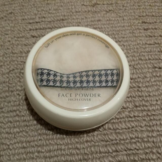 Clear Last face powder from Japan