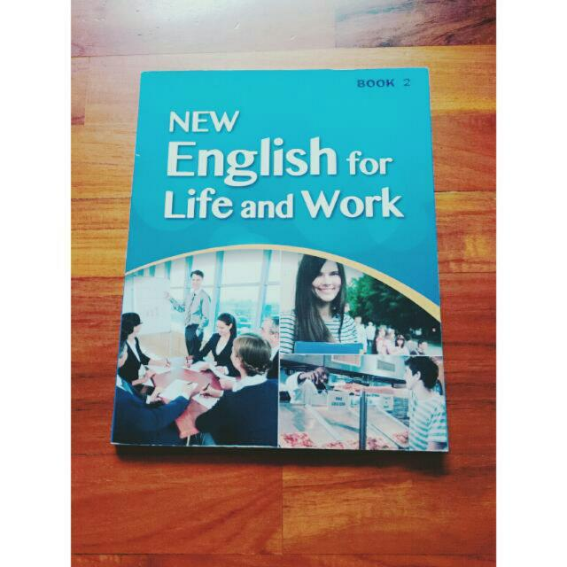 New English For Life And Work Book 2 英文課本