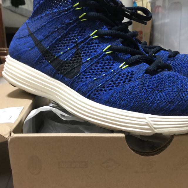 Nike Lunar Goulburn Chunks 日本限定
