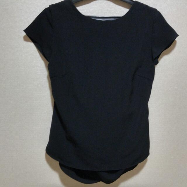 Shopatvelvet Backless Top