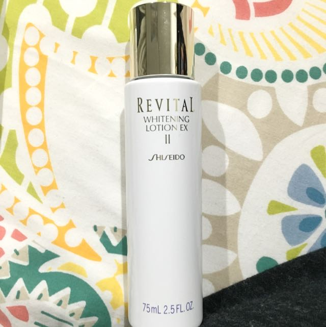 Shsieido Revital Whitening Lotion EX II 75mL