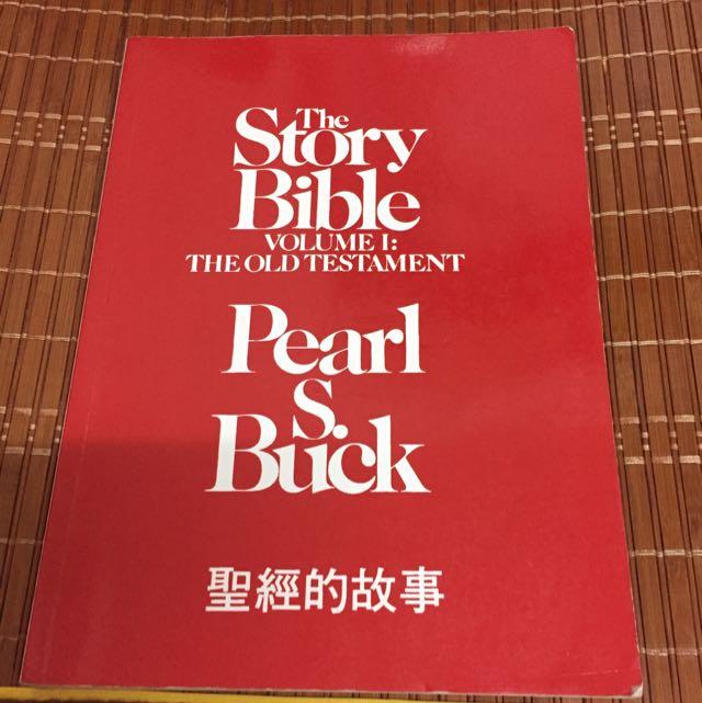 The Story Bible聖經的故事