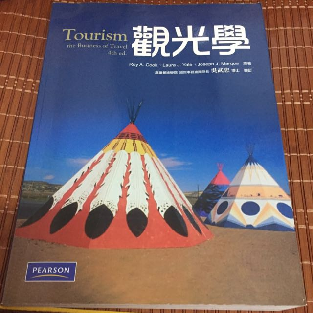 Tourism the business of travel 觀光學