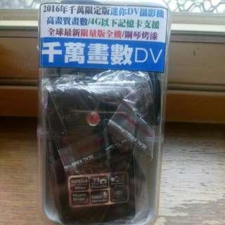 迷你DV攝影機