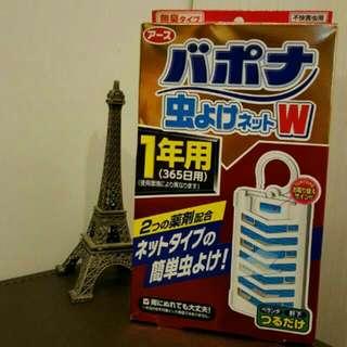 日本 長效 365日 (1年 ) 天然驅蚊 防蚊吊掛 現貨 $350