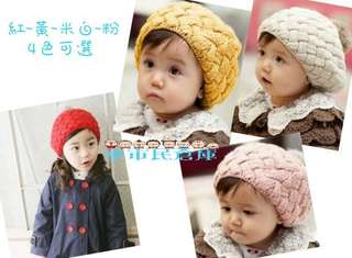 小市民倉庫-韓版-可愛親子款-兔毛球蛋糕貝雷帽-菠蘿貝雷帽-兒童針織帽-童帽-寶寶貝雷帽-4色可選