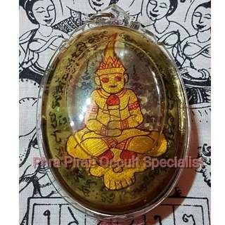 Phra Ngan Chin Aathan Pananeg