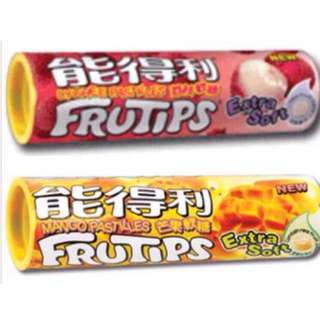 Fruitips Pastilles