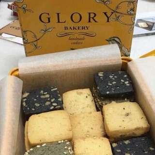 Glory Bakery Handmade Cookies