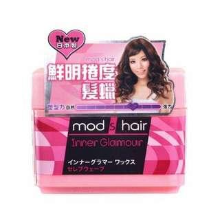 (含運)Mod's hair髮蠟
