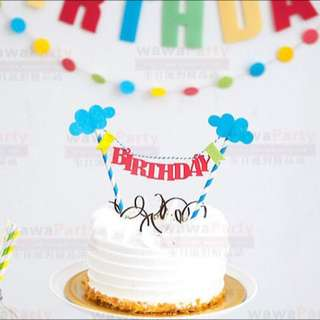 Birthday Bunting For Cake (Party Decorations)