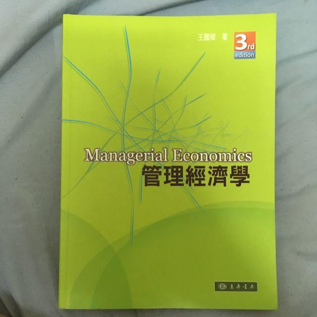管理經濟學-東華書局(王國樑著)