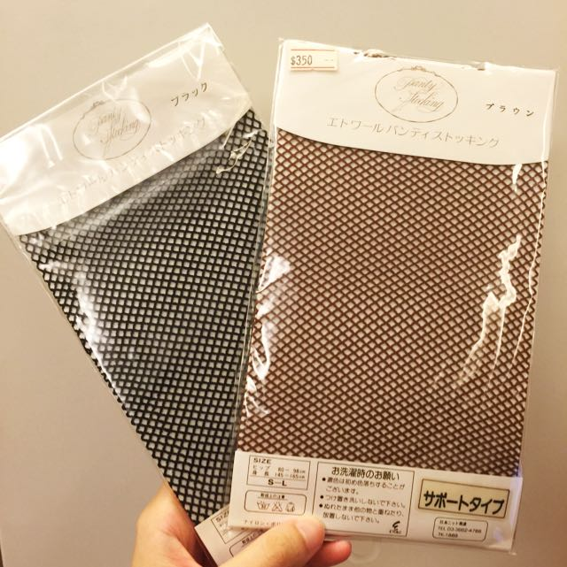 日本製 全新網襪