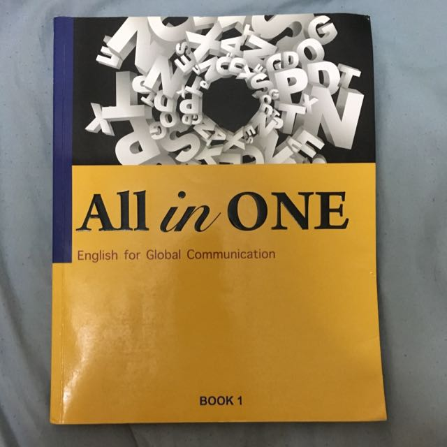 All In One (book1) 英文課本