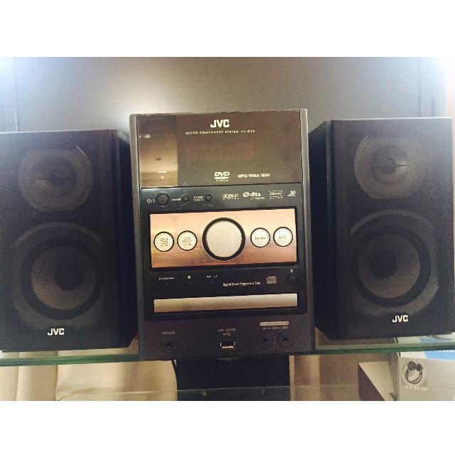 JVC 40 Watt DVD CD Bookshelf Stereo Entertainment System UX G48 Electronics Audio On Carousell