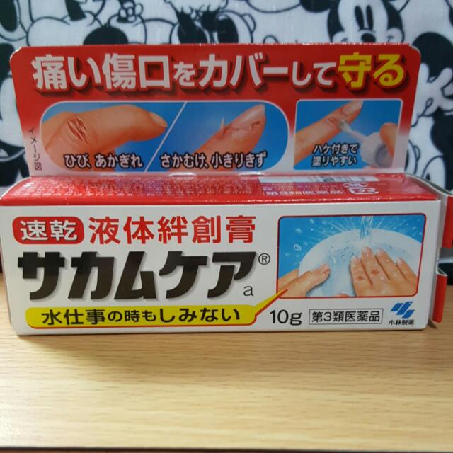 日本液體ok繃10g