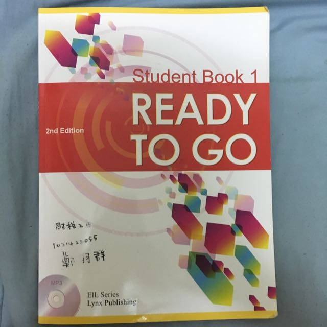 Ready To Go (book1)