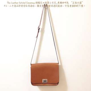 The Leather Satchel Company-劍橋包の斜背小方包_焦糖咖啡色