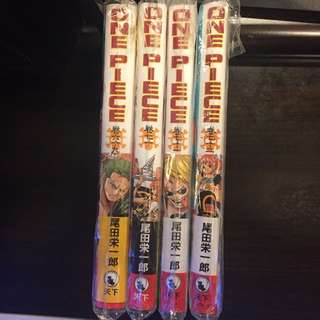 One Piece + 龍珠