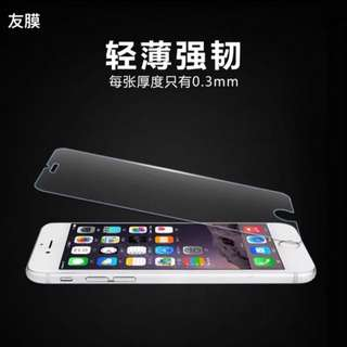 Instock Apple Iphone 7/7+ Tempered Glass